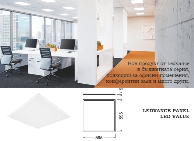 LEDVANCE panel led value